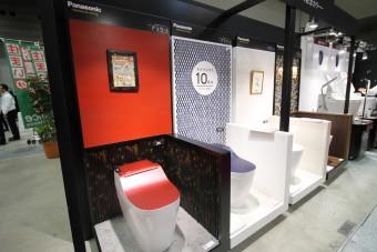耐震博パナトイレ
