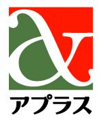 aplus_2[1]