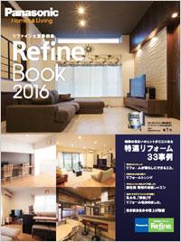 refinebook2016